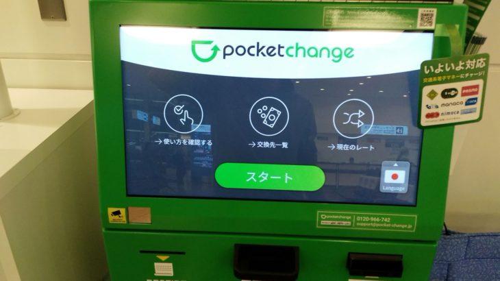 pocketchange-2